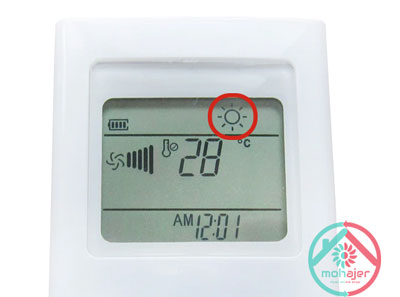 heat remote control